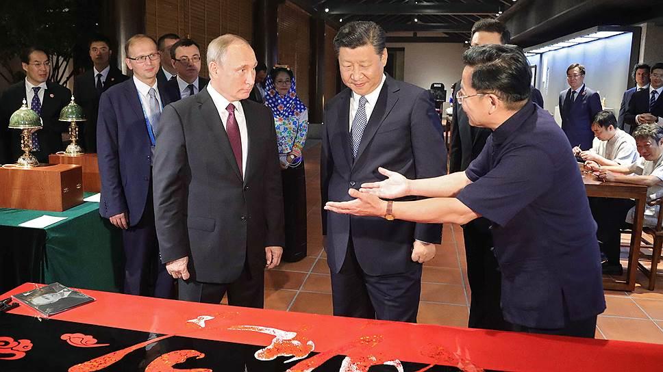 Как лидеры стран БРИКС уединились на китайском острове