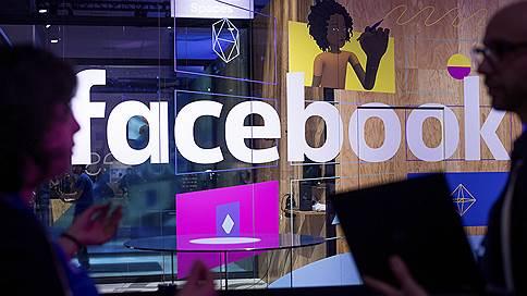 Facebook сбрасывает «Золотую корону»  / Корпорация освобождает домен от платежной системы