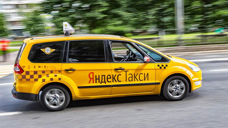 Как «Яндекс.Такси» вписывает водителей в страховку