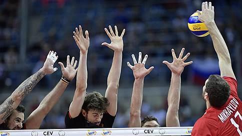 К российским волейболистам вернулась победа  / Они выиграли европейское первенство