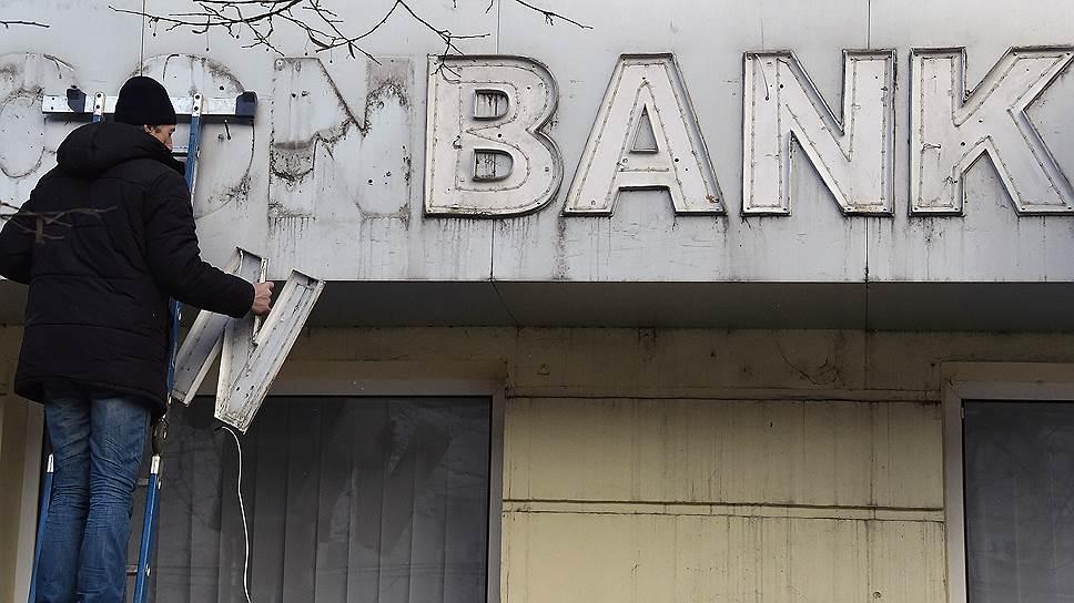 Как ЦБ поддержит банки в случае оттока ликвидности