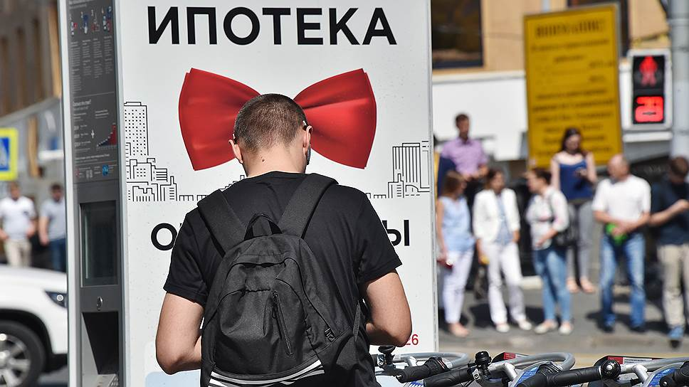 метро кредит официальный сайт