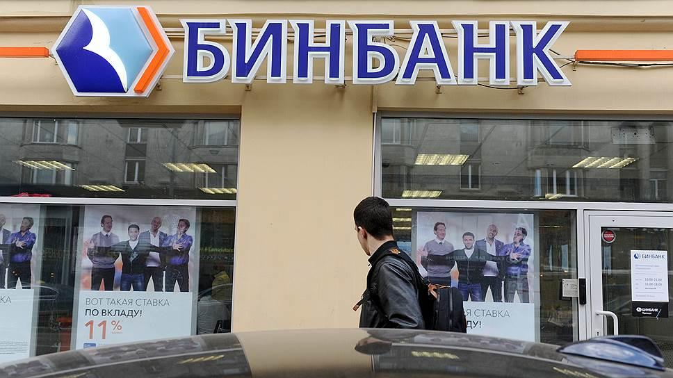 Как Бинбанк планирует продать ипотечный портфель АИЖК