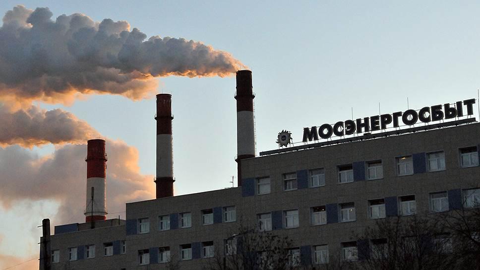 Как «Интер РАО» собирала всю Москву