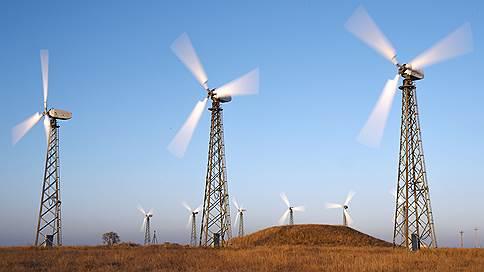 Газ на ветер // «Газпром энергохолдинг» увлекся зеленой генерацией