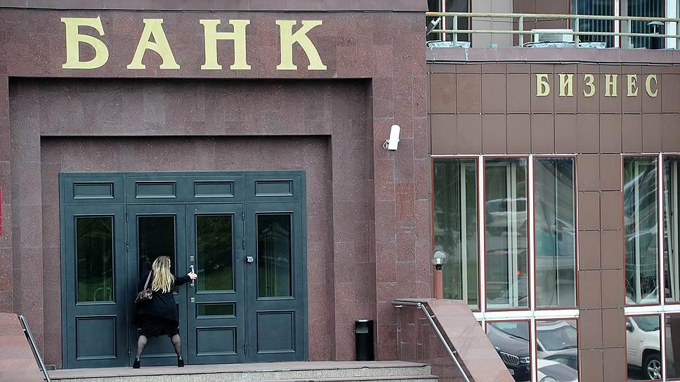 Почему банкам не хватает резервной мощности