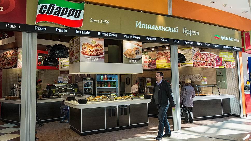 Как Sbarro нашла нового партнера в России