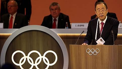 Этику поручили политику // Бывший генсек ООН Пан Ги Мун получил пост в МОК