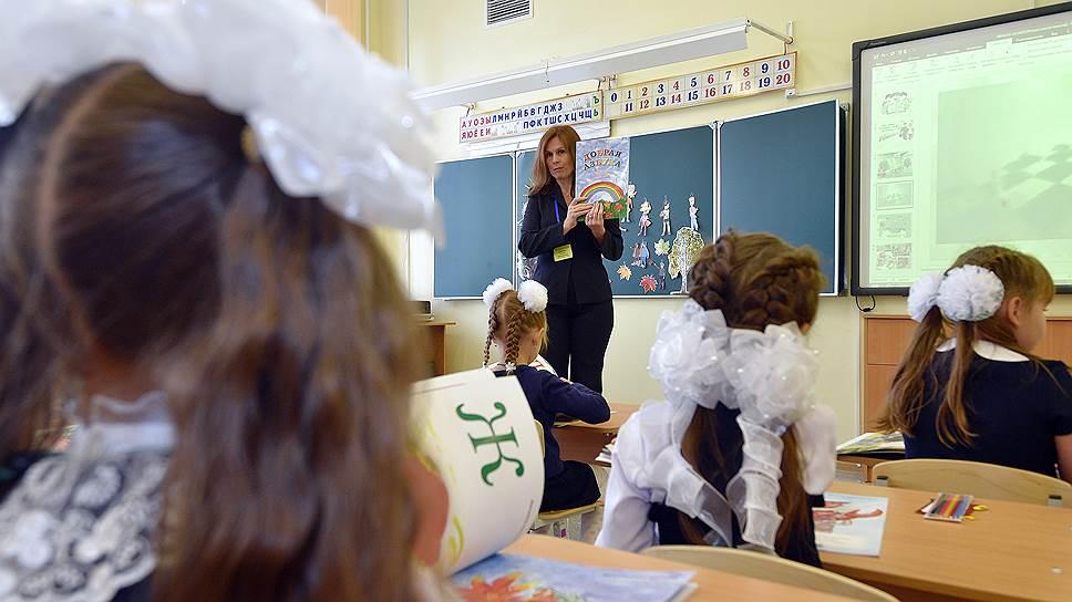 Минобрнауки начало проверку знаний педагогов