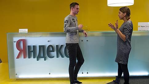 «Яндекс» найдет курьера // Компания запустила платную логистическую платформу