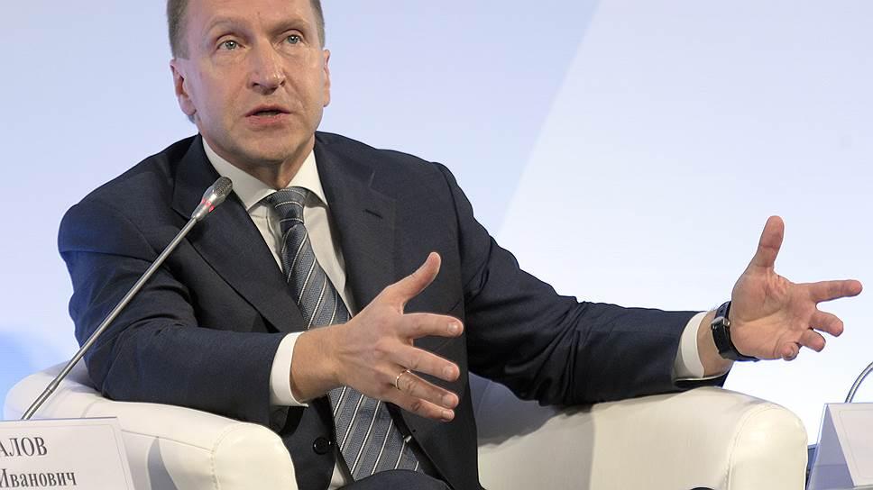 На форуме «Опоры России» первый вице-премьер РФ Игорь Шувалов заявил, что предоставление большей свободы бизнесу станет ответом российских властей на новые санкции США