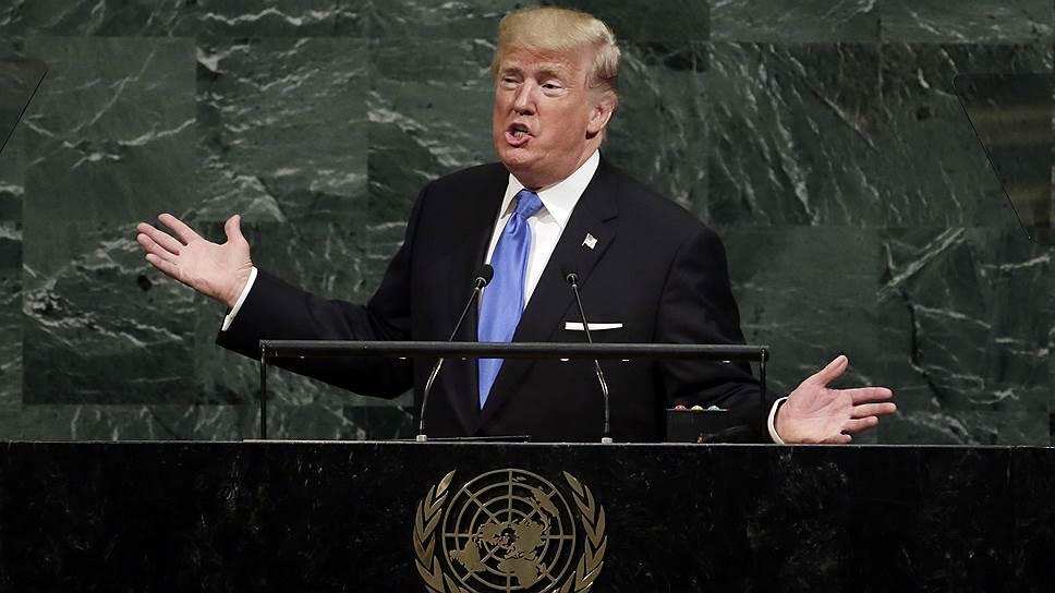 В своей речи на Генассамблее ООН Дональд Трамп упомянул Россию лишь один раз — причем в положительном контексте