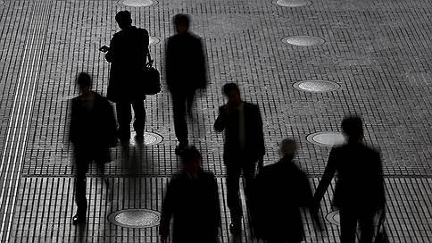 Глобальная экономика растет неустойчиво // Мониторинг мировой экономики