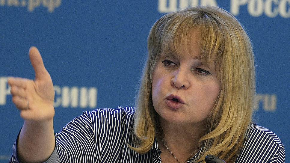 Элла Памфилова обнаружила на прошедших выборах проявление административного ресурса, который «не за что ухватить»