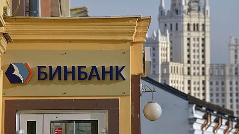 Уставшие собственники потянулись в ЦБ // Бинбанк попросил регулятора о санации