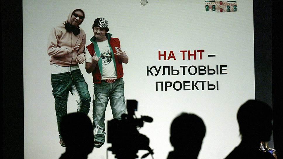 Как интернет повлиял на рекламу на телеканале ТНТ