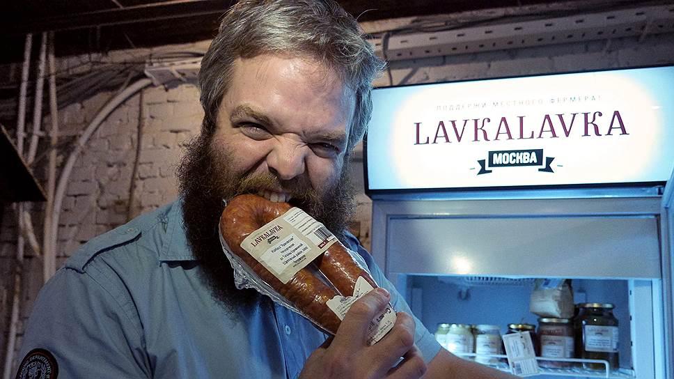 Как LavkaLavka выбрала площадку для размещения цифровых активов