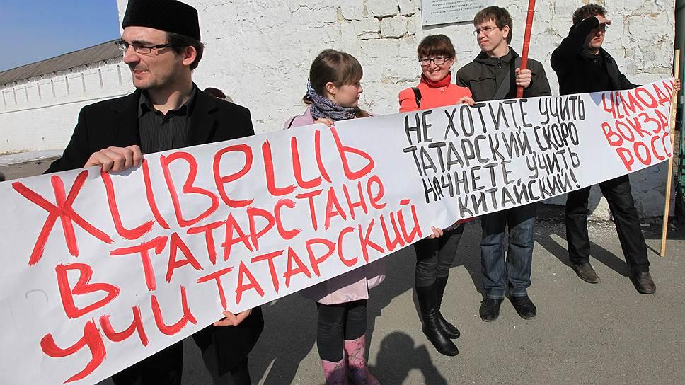Почему Владимира Путина просят защитить татарский язык