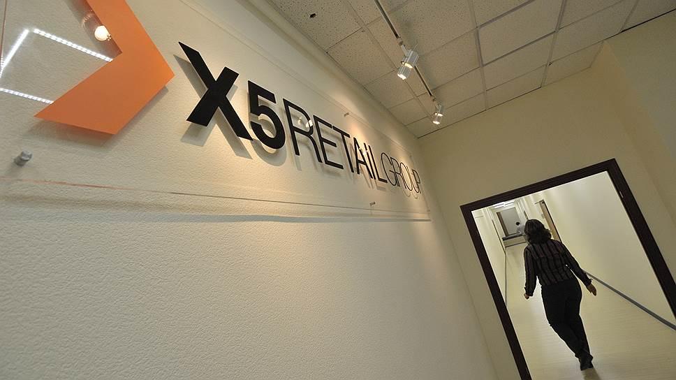 Как X5 приняла дивидендную политику