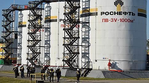 Экспорт «Роснефти» могут оплатить конкуренты // Нефтяникам предложено компенсировать потери госкомпании