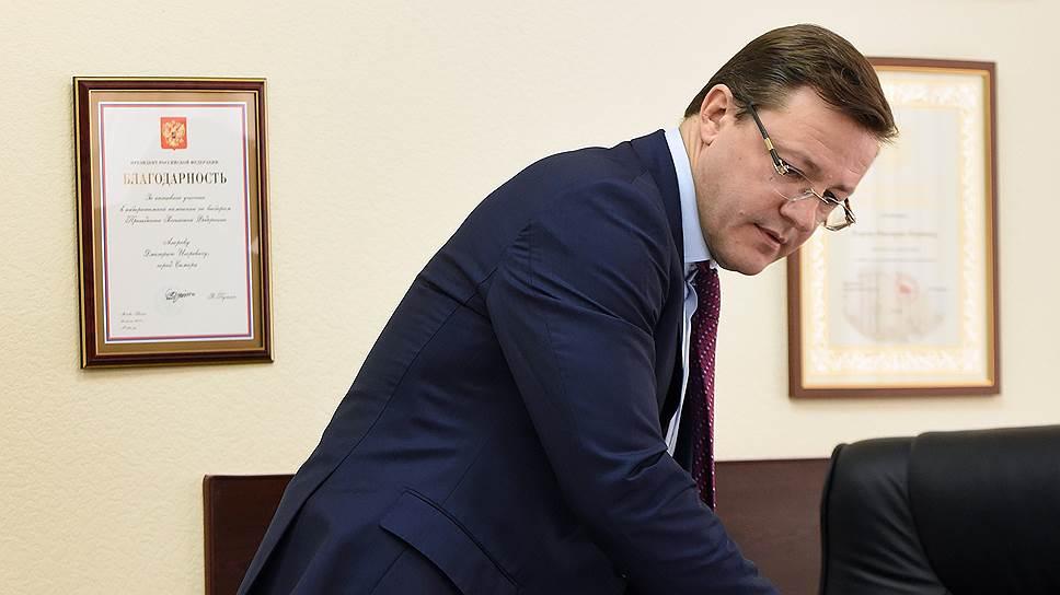 Дмитрий Азаров возвращается в Самарскую область после трех лет в Совете федерации