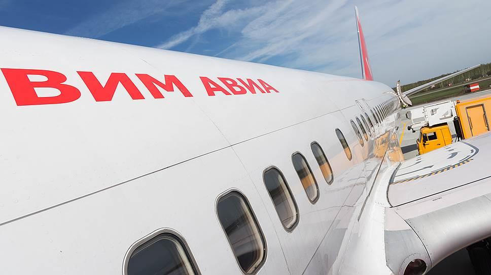 Как планировали развозить пассажиров «ВИМ-Авиа»