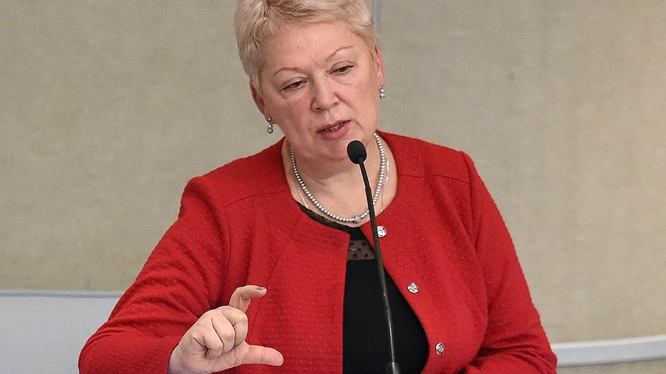 Ольга Васильева поддержала предложение депутатов вернуть в школьное меню некоторые бесплатные продукты, «если будет финансирование»