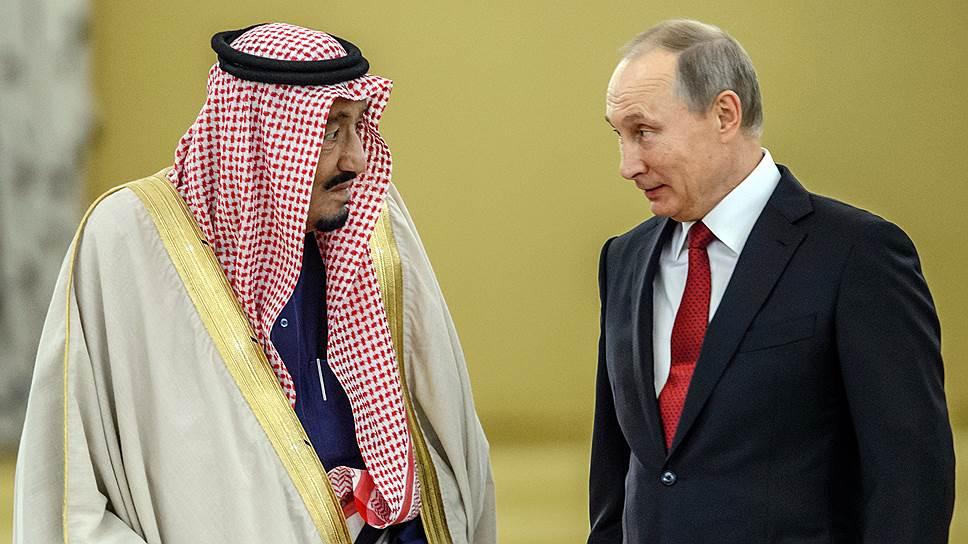 Король Саудовской Аравии и президент России долго шли на встречу друг к другу