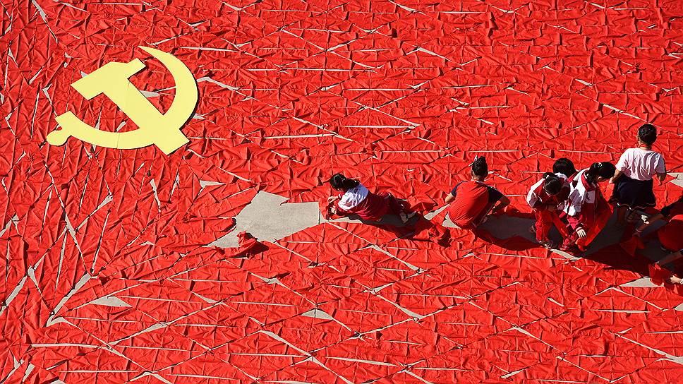 Что нужно преодолеть Китаю для достижения «первой столетней цели»