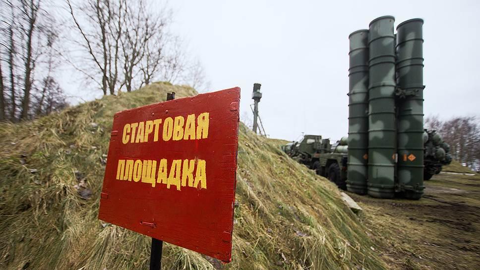 Москва не спешит делиться технологией производства С-400 с Анкарой