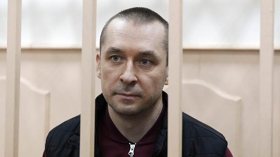 Как арестовали квартиры дочери и любовницы полковника Захарченко