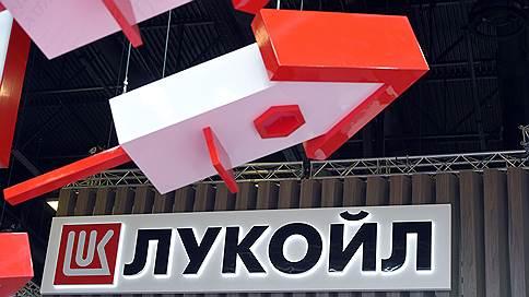 Лукойл протестирует цену Litasco // Компания может провести размещение акций трейдера