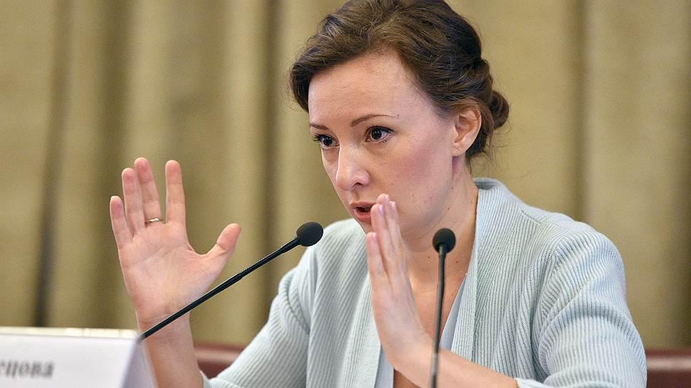 Анна Кузнецова посчитала детей в семьях с доходами ниже прожиточного минимума