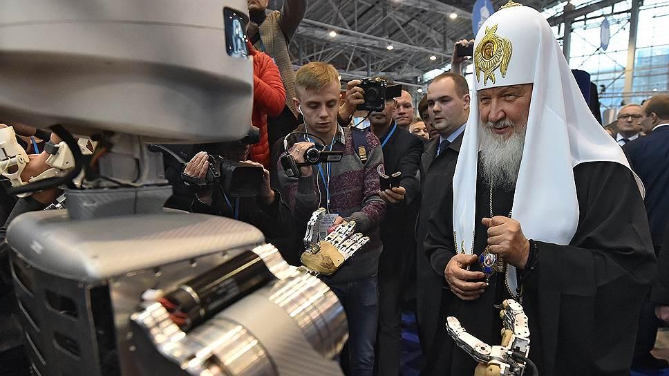 Как ЦСР призывает сделать госкапитализм в России свободным, платформенным и цифровым