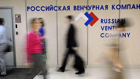 Венчурному рынку добавят фондов // РВК обновляет модель инвестирования