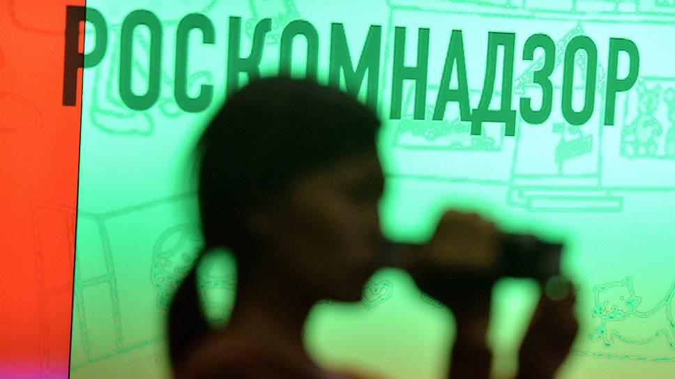 Почему зарплатами в Роскомнадзоре заинтересовалась ФСБ