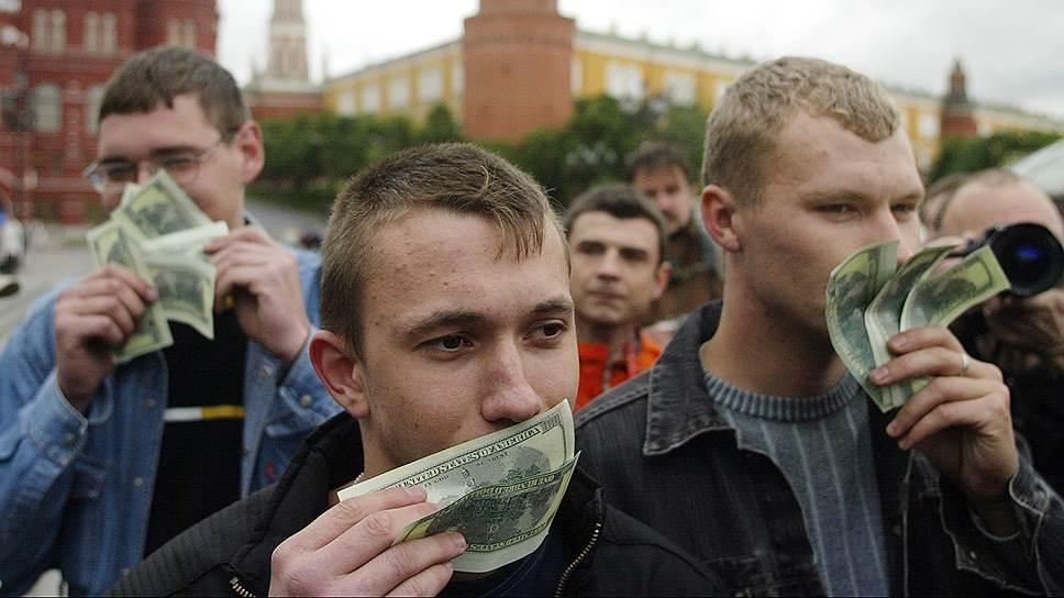 Термин «валютный резидент» с 2018 года перестал пугать граждан