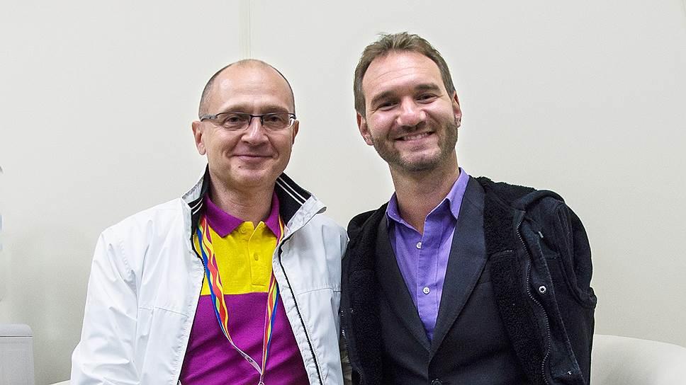 Председатель оргкомитета фестиваля Сергей Кириенко и лектор фестиваля Ник Вуйчич наедине побеседовали о драгоценных сосудах