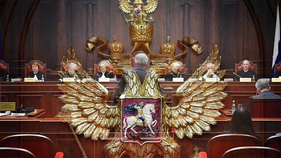 Конституционный суд признал статус меморандумов «друзей суда»