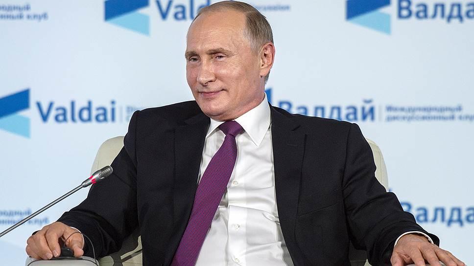 Бросок через ядро / Как Владимир Путин при участниках Валдайского клуба решал, что делать с химоружием и оружейным плутонием США