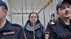 Прокуратура не защитила сотрудницу ФСИН от ареста