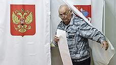 Депутаты Госдумы готовы переместиться в столичный парламент