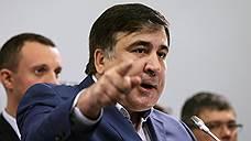 Михаила Саакашвили проверят на популярность