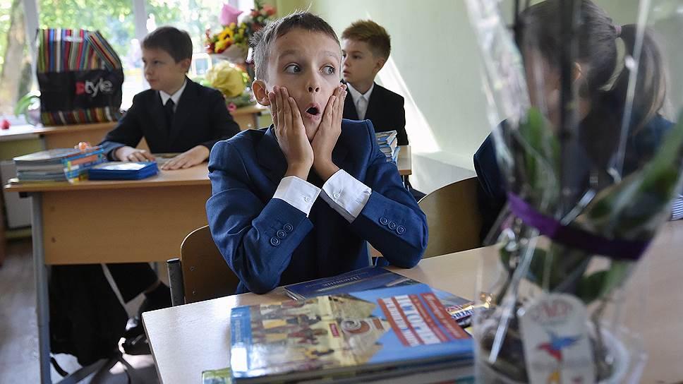 Зачем в школах пытаются ввести «Нравственные основы семейной жизни»