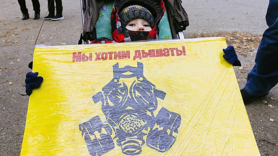 Как протестуют против строительства мусоросжигательных заводов