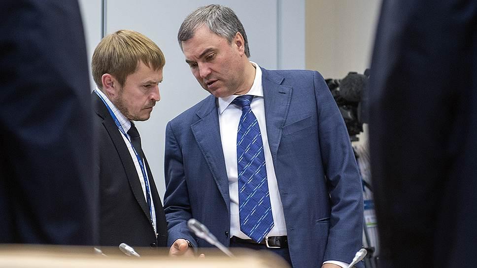 Глава «Опоры России» Александр Калинин (слева) попросил спикера Госдумы Вячеслава Володина заступиться за малый бизнес
