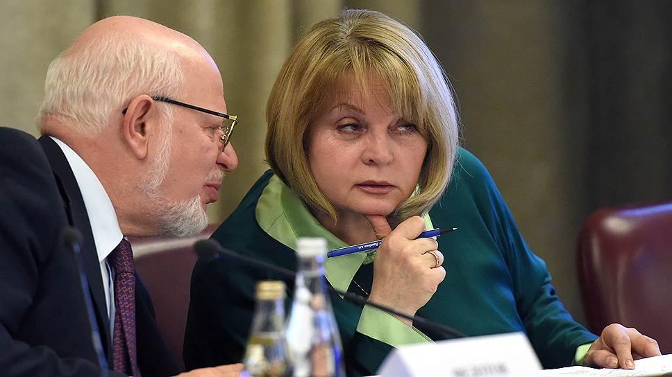 Михаил Федотов и Элла Памфилова попробовали прийти к общей позиции по российским выборам