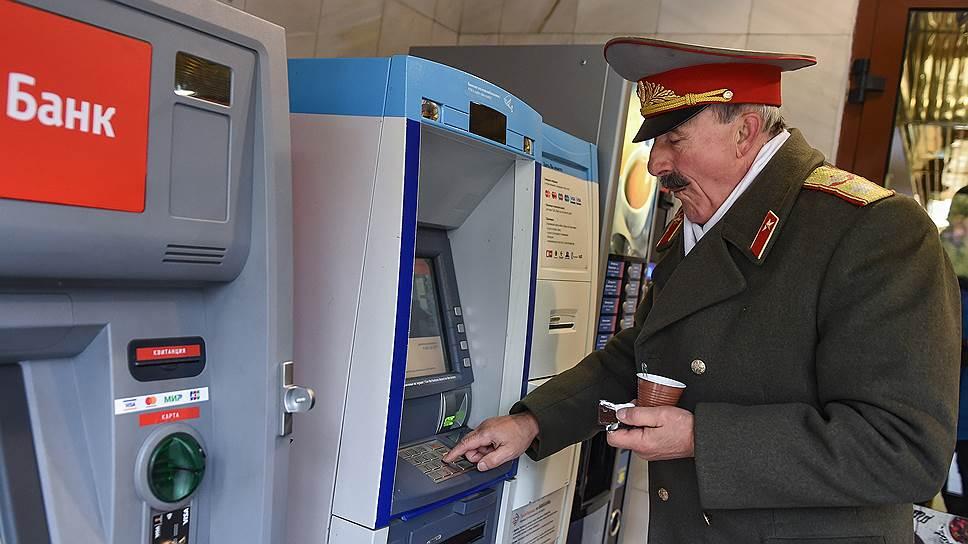 ЦБ займется тарифами для сомнительных банковских клиентов