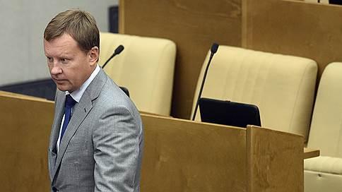 Ущерб по делу Дениса Вороненкова компенсируют патроном  / Арестованные у экс-депутата драгоценности и часы прошли переоценку