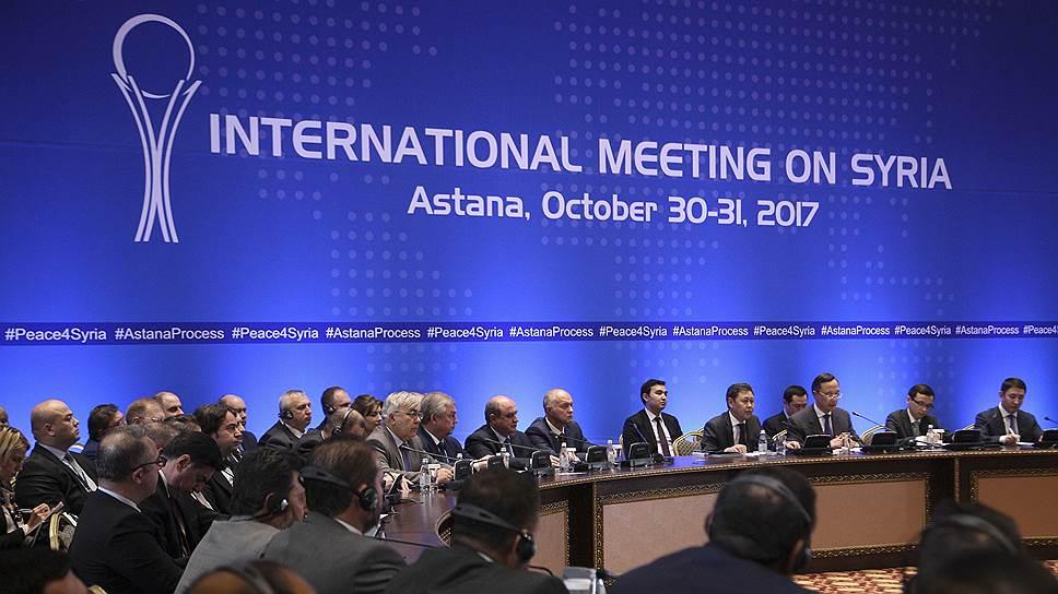 Россия предложила Дамаску и оппозиции поговорить на своей территории